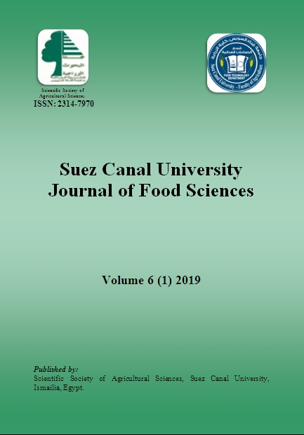 Suez Canal University Journal of Food Sciences